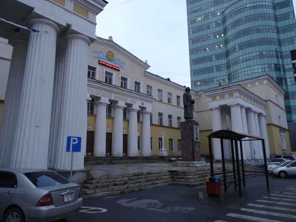 Ulaan Baatar - Mongolia National Library - in faux-classic Soviet style.