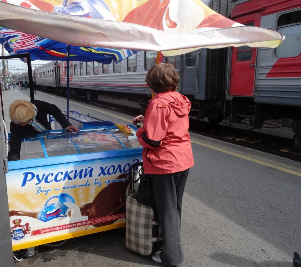 Russian Chill - exporting to USA and Europe!